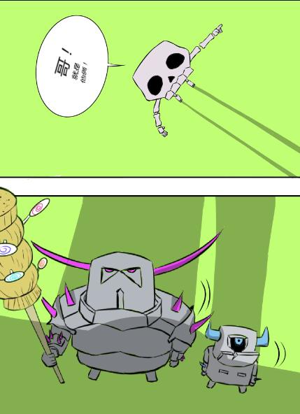 皇室战争漫画:你等着