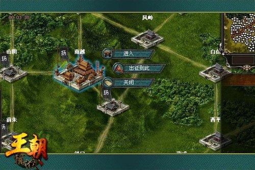《王朝霸域》8月11日开启白银测试