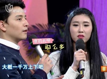 游戏女主播刘佳怡曾在某电视节目上坦言自己靠直播游戏年入千万