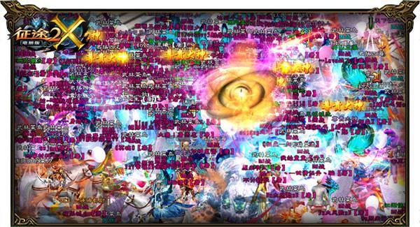 《征途2X》明日加开激情3区 端游为何再度火爆?