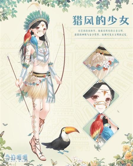 《奇迹暖暖》传统民族服饰华丽上线 开启穿越文化之旅