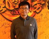 王一:搜狐畅游副总裁