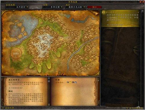 国服《巫妖王之怒》3.3.5新增内容和改动汇总