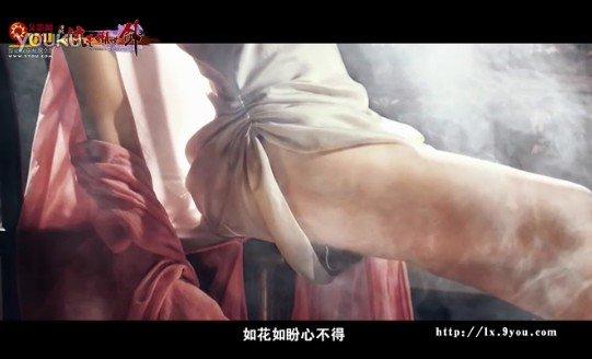 久游网《流星蝴蝶剑ol》静态电影堪比肉蒲团
