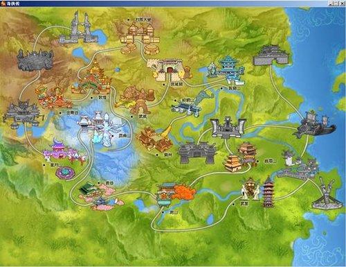 《奇侠传》世界地图