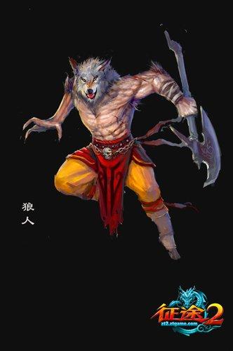 之夜才会出现的狼人,在《征途2》中再次出现.更为恐怖的是,不仅