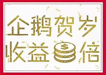 """致游戏自媒体:春节到了,我们给你准备了""""3倍工资"""""""