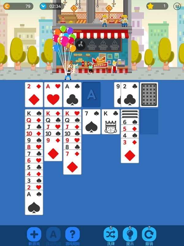 重温经典的纸牌小游戏!《卡牌烹饪塔》终获推荐
