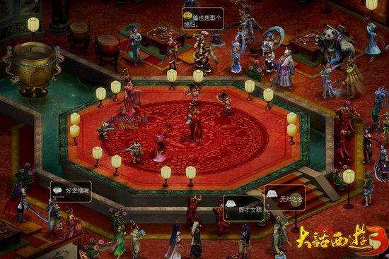 《大话西游3》游戏截图