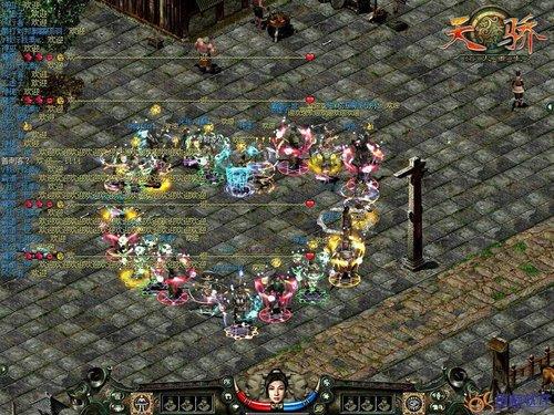 《新天骄》幽冥入侵 玩家杀出重围