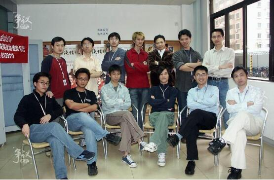 《剑侠情缘Online》团队合影