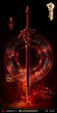 分享快乐 《古剑奇谭》玩家专区上线