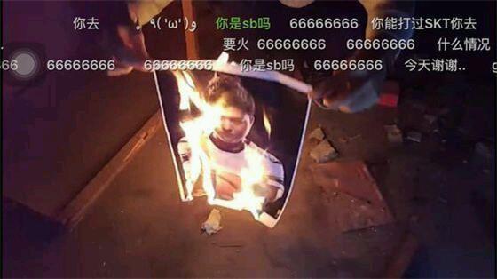 烧UZI照片主播:这是平台策划的 有锅一起背