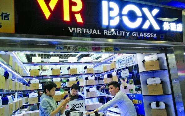 巨头涉入资本热捧 VR提前消费虚火不断