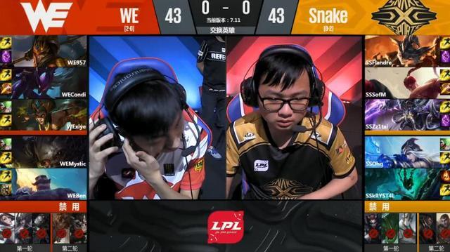 LPL6月17日第3场第1局:稳扎稳打 劣势WE逆袭Snake