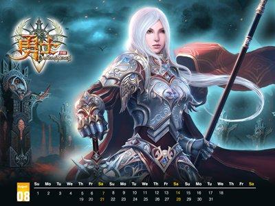 《勇士OL》8月壁纸 狮子座女神守护