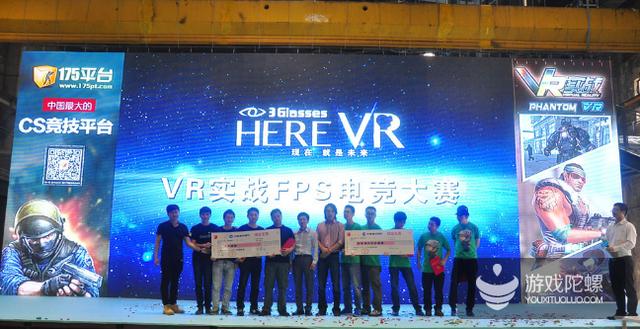 壹柒伍网络科技挂牌新三板 成VR电竞第一股