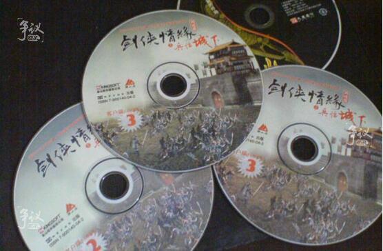 《剑网1》第1个资料片《兵临城下》