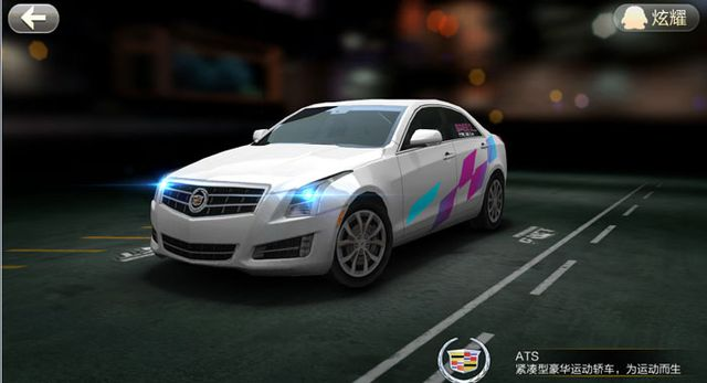 《天天飞车》全新A车凯迪拉克ATS今日上线