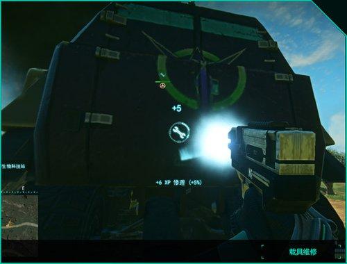 《行星边际2》载具路线