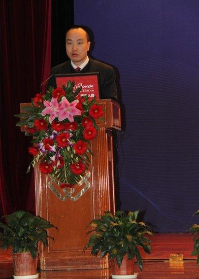 电信创新业务事业部吴灵熙:将持续优化平台