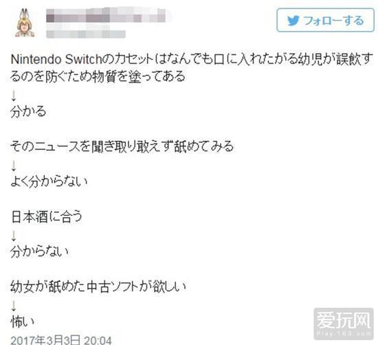 任天堂Switch掀起舔卡带风潮:萝莉用过的二手更贵