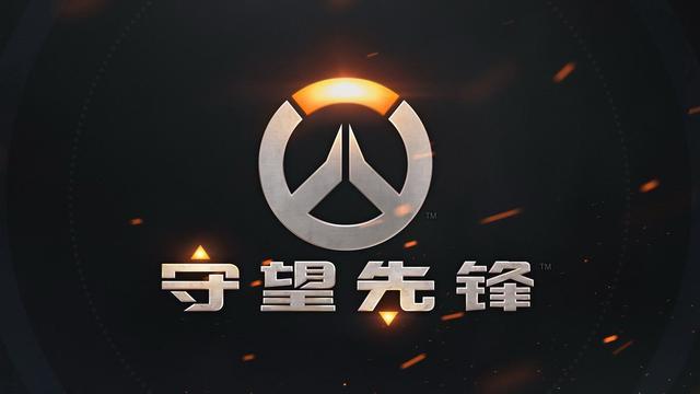 《守望先锋》更新简体中文语音包【视频讲解】
