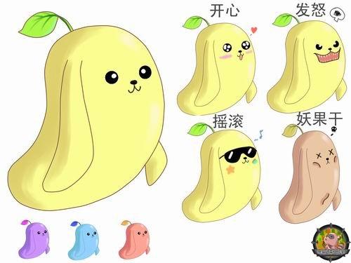 """有妖气""""妖果""""卡通形象征集获奖名单"""