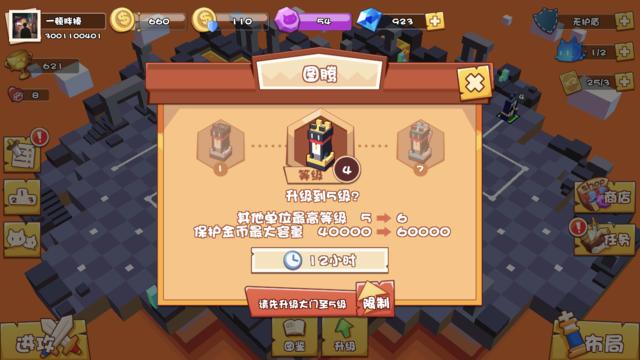 休闲解谜手游《喵喵行动》9.8分超好评!