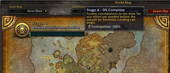 雷神岛将采取特殊机制 完成任务可解锁新区域