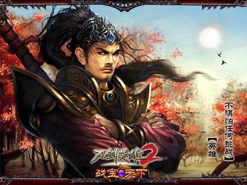 刀剑英雄2新版竞技规则 成就PK王者