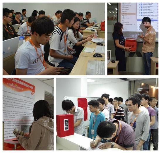 新闻视频码游戏爱心2015年4月30日,千锋ios活动激活捐款培训在各一个一分钟计时器教学设计图片