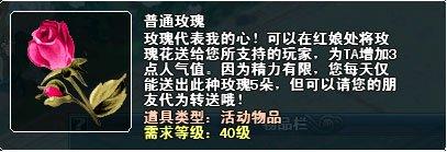 《春秋Q传》选美大赛选手火热招募中