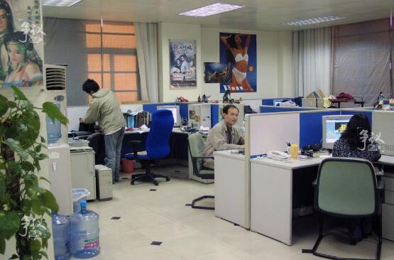21世纪初西山居的办公室