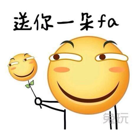 林俊杰化身PDD可以导师音乐夸骚猪查房真诚的表情包图可以唱歌图片
