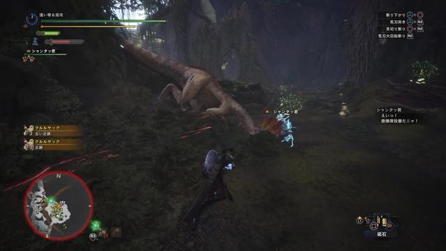 怪物猎人世界PC版,手柄打搔鸟的注意事项