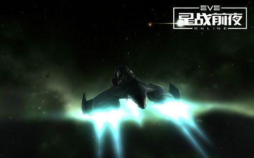 高官回归《EVE》联盟格局疑云重重