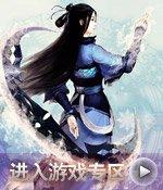 《仙剑奇侠传五--前传》全解读