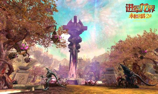 民族风惊现盛大《永恒之塔2.0》