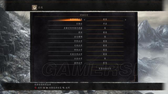 黑暗之魂3PC性能测试:这才是宫崎英高的良心