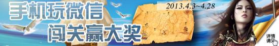 ub8优游冒险世界开放 冠军奖项上万元