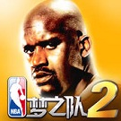 《NBA梦之队2》评测:哥们来个暴扣吧!