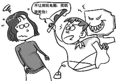 15岁少年玩网游被干涉 弑母后继续上网酣战