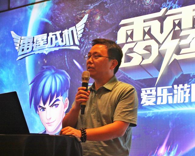 爱乐游CJ主题日连签大作开启自研 发行双核驱动时代