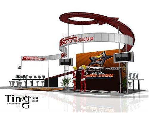 《QQ飞车》超级联赛 决赛场地抢先看