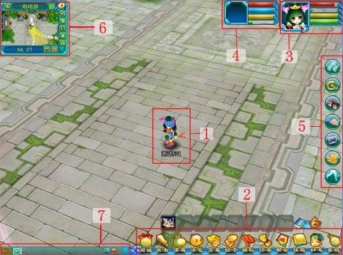 《梦幻聊斋》游戏界面