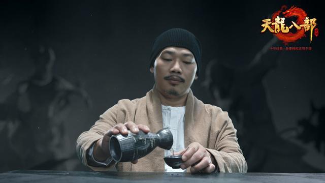 《天龙八部手游》周年庆主题曲31日首发 歌尽快意江湖