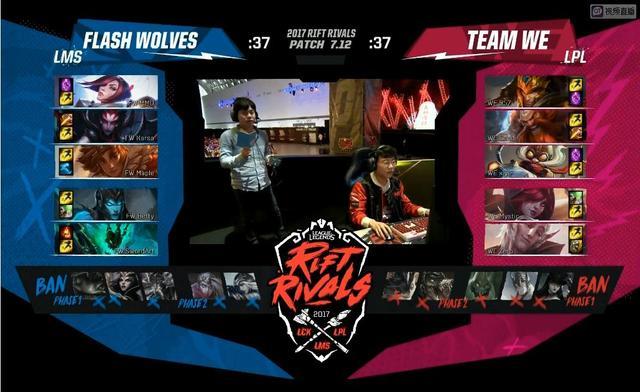 LOL洲际赛7月7日第四场:复仇之矛疯狂拔矛 FW赢下比赛
