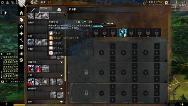 《激战2》国服决战迈古玛评测:新职业魂武者