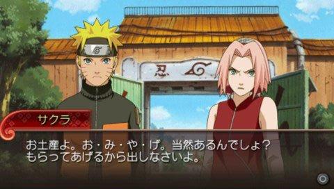 PSP《火影忍者 究极冲击》下载